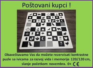 Rezerv Doman