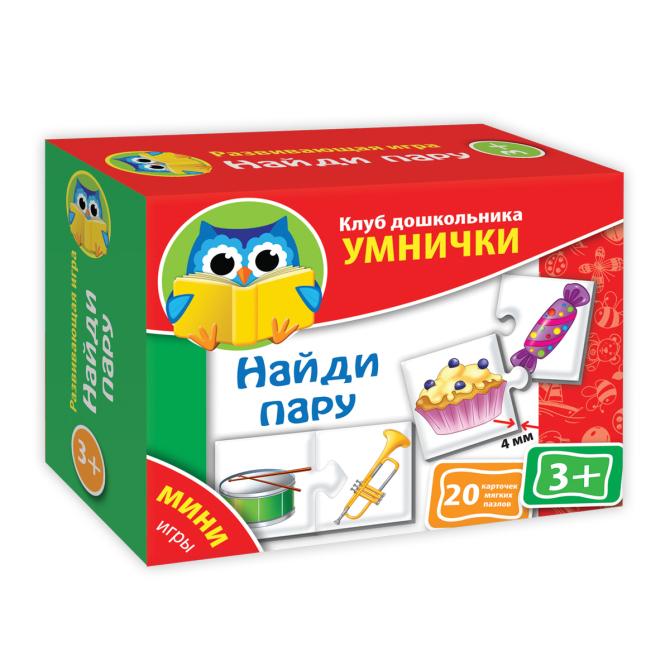 VT1309-03 Mini-igry-naydi-paru Foto1