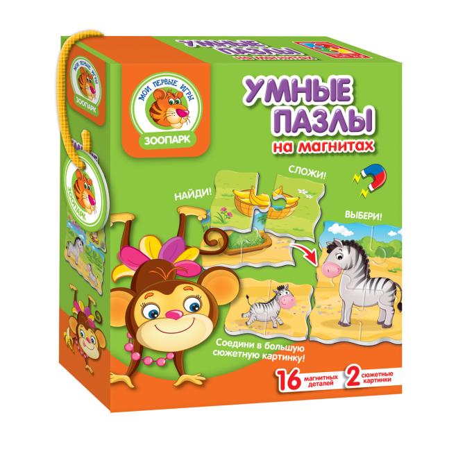 VT1504-32-Umnyje-pazly-Zoo-foto2