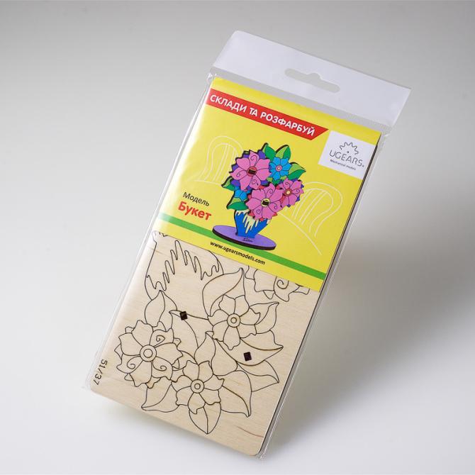 Ugears 4Kids coloring Bouquet 10