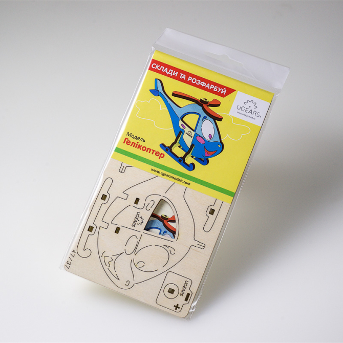 Ugears 4Kids coloring Helicopter 8