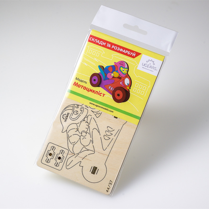 Ugears 4Kids coloring Motocyclist 10