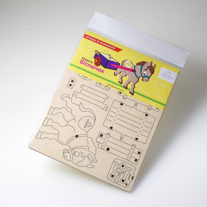gears 4Kids coloring Donkey 5